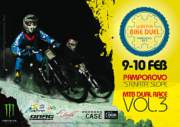 Поддержка Drag для Winter Bike Duel III 2013
